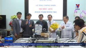 Khoa Thận Nhân tạo Bệnh viện Chợ Rẫy đạt chứng nhận ISO 9001:2015